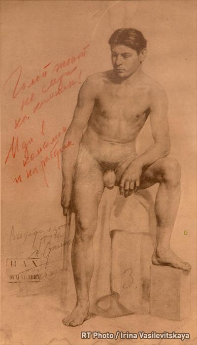 Voltou A Escrever Stalin Num Desenho Que Representa Outro Homem Nu
